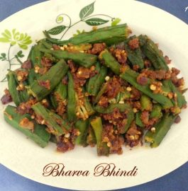 Microwave Bharwa Bhindi / Stuffed Okra Recipe