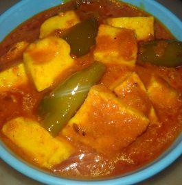 Paneer Capsicum in Tomato Gravy Recipe