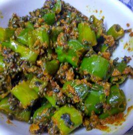 Achaari Hari Mirch using Hari Dana Methi Recipe