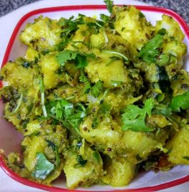 Green Aalu Bhaaji Recipe