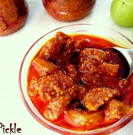 Awala (Amla) Achaar or Pickle Recipe