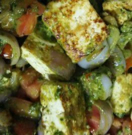 Pesto Paneer Recipe