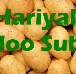 Hariyali Aloo Recipe