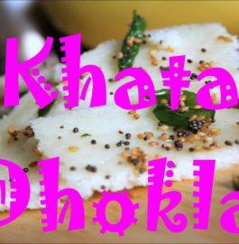 Khatta Dhokla/White Dhokla Recipe