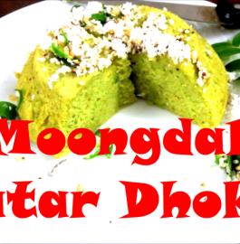 Moong Dal Matar Dhokla Recipe
