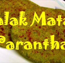 Palak Matar Paratha Recipe