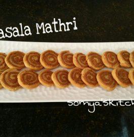 Besan ki Mathri (Crispy Gram flour Crackles) Recipe