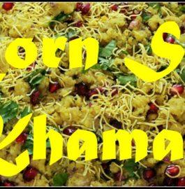 Corn Sev Khamani Recipe