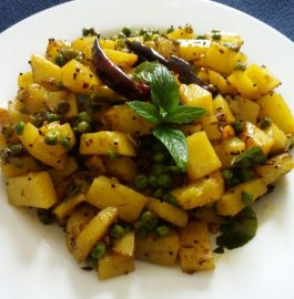 Dry Aloo Matar Curry Recipe