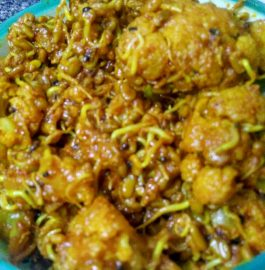Gobhi with Methi Sprouts ki Sabzi Recipe