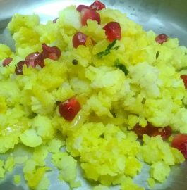 Poha with Anaar Recipe