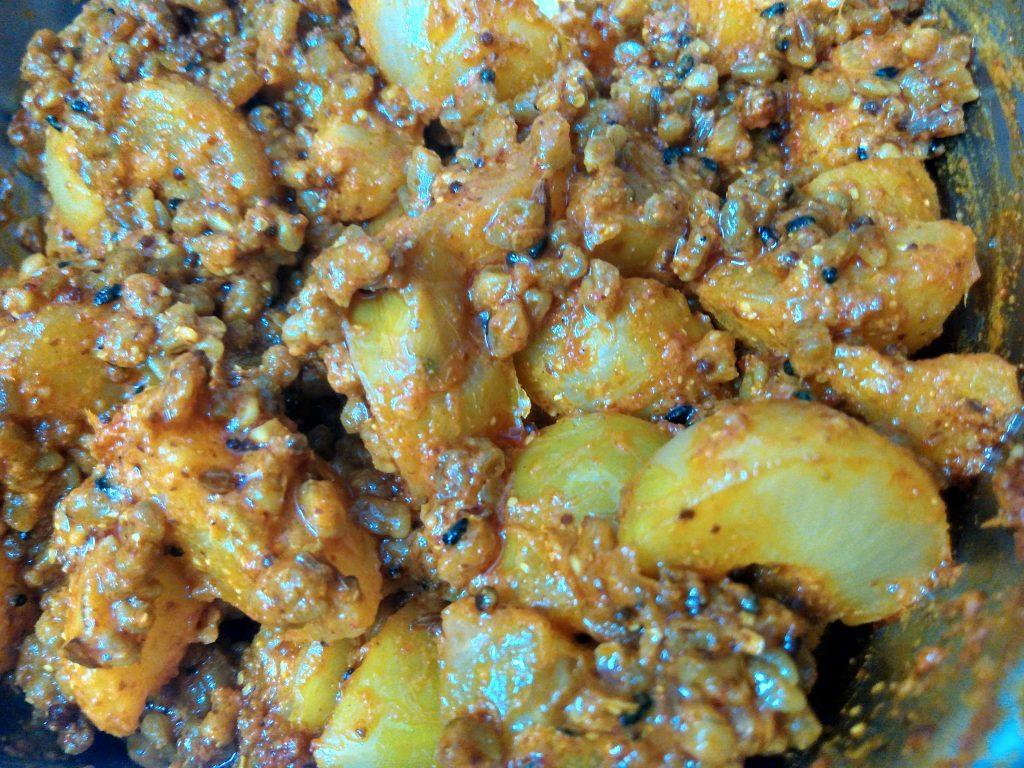 Amla/Gooseberry Achaar (Pickle) Recipe
