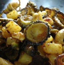 Kaju Karela (Bitter Gourd) Sabji Recipe