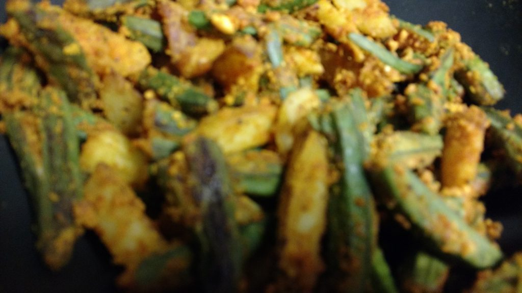 Sambharia Sabzi Recipe