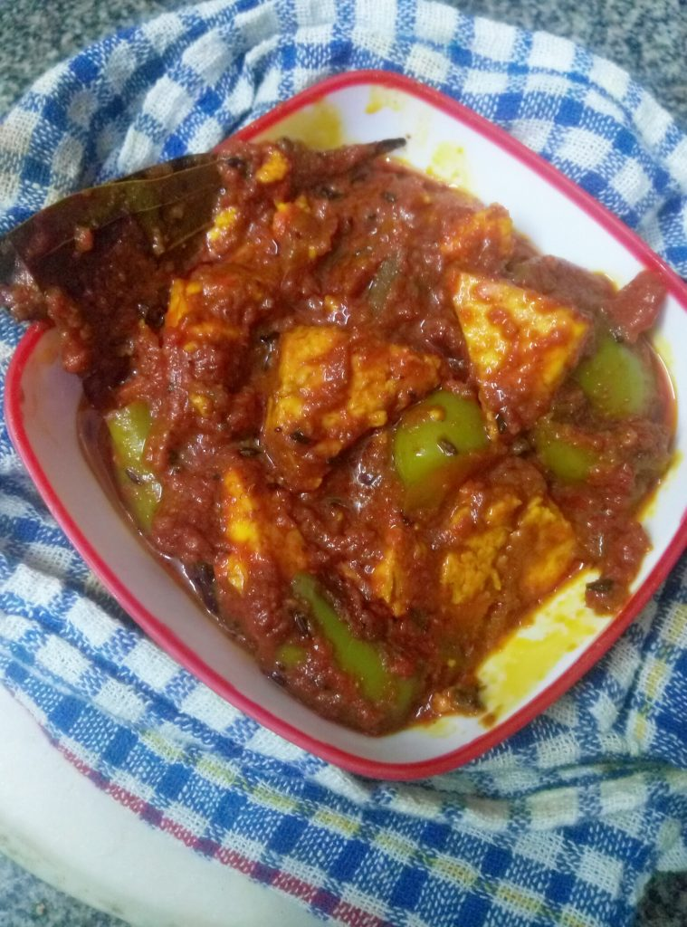 Paneer Shimla Mirch in Red Gravy - Spicy Curry!