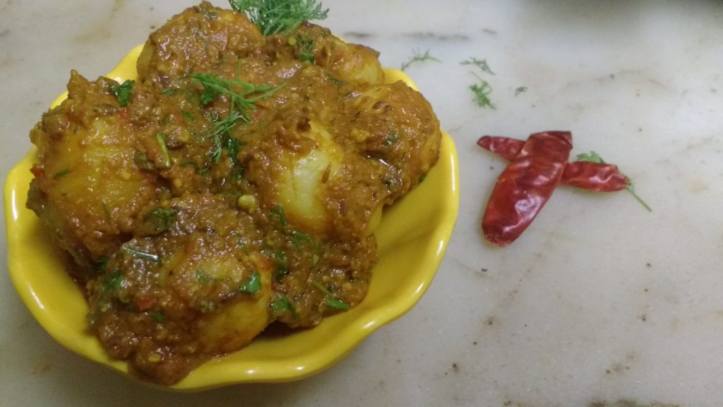 Spicy Red Baby Potatoes - Delicious Curry