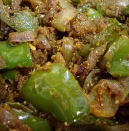 Shimla Mirch Do Pyaza-Tasty Capsicum Curry