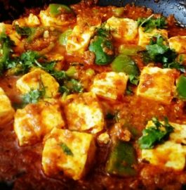 Kadhai Paneer - Without Onion and Garlic Recipe