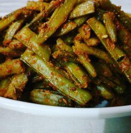 Masala Gawar Phali Recipe