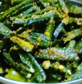 Besan Bhindi Curry Recipe