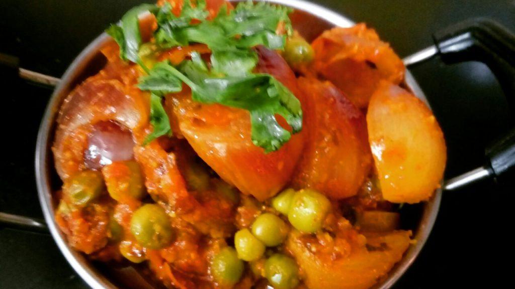 Pyaz Matar Curry Recipe