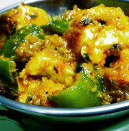 Paneer Capsicum Curry Recipe