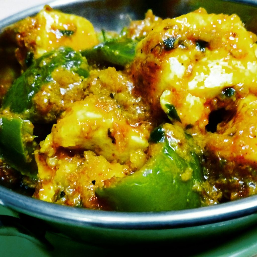 Paneer Capsicum Curry Recipe