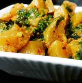 Dahi Tinda Curry Recipe