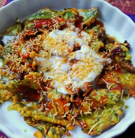 Palak Papdi Chaat Recipe