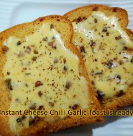 Chilli Cheese Toast with Garlic Recipe