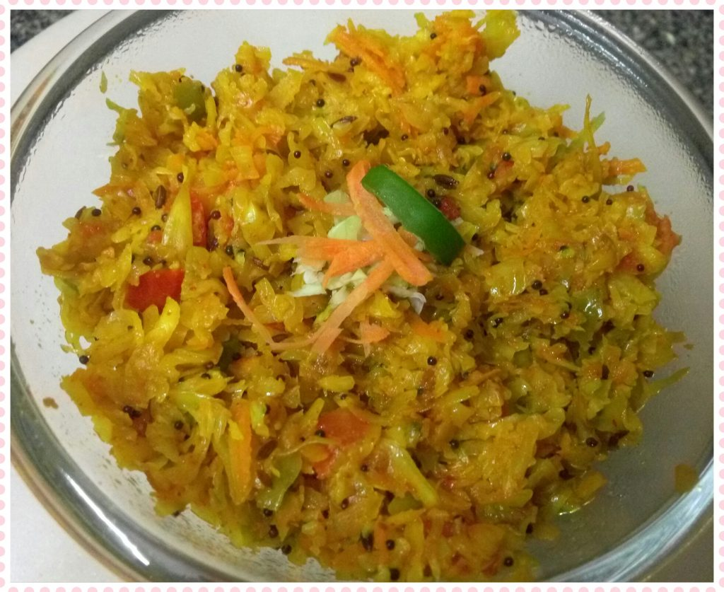 Grated Cabbage And Carrot Sabzi Recipe
