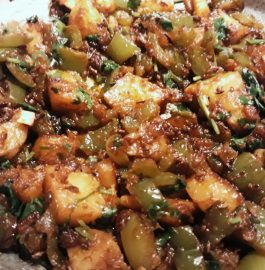 Capsicum Aloo Curry Recipe