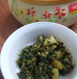 Methi Aloo Recipe
