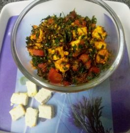 Tofu Gajar Methi Ka Saag Recipe