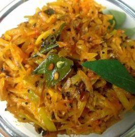 Raw Papaya Sambharo Recipe