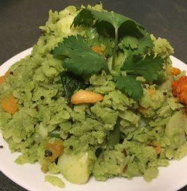 Avalakki Poha Pulav Recipe