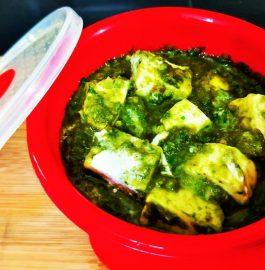 Palak Paneer in 15 Minutes | Microwave Recipe