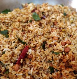 Puliogare | Tamarind Rice Recipe