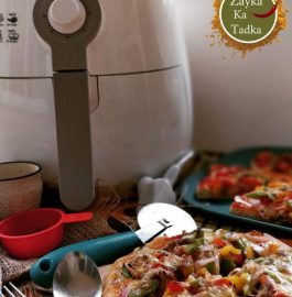 Veg Pizza - Easy Recipe In Air Fryer