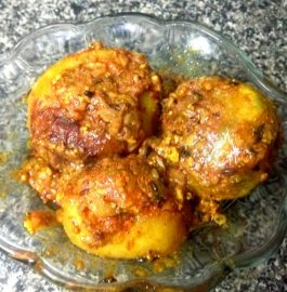 Shahi Stuffed Tinda Recipe