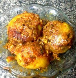 Shahi Stuffed Tinda Recipe