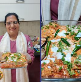 Shahi Baigan | Shahi Brinjal Recipe