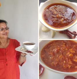 Schezwan Chutney | Schezwan Sauce Recipe