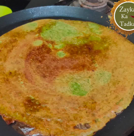 Chilke Wali Moong Dal Dosa recipe
