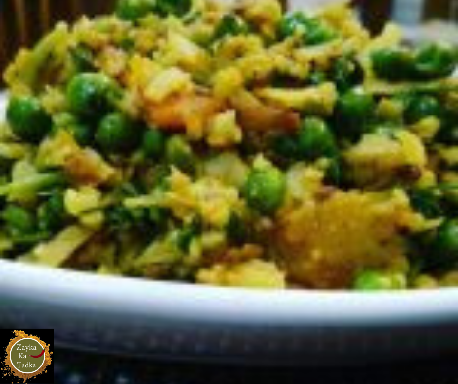 Cauliflower Bhurji Recipe