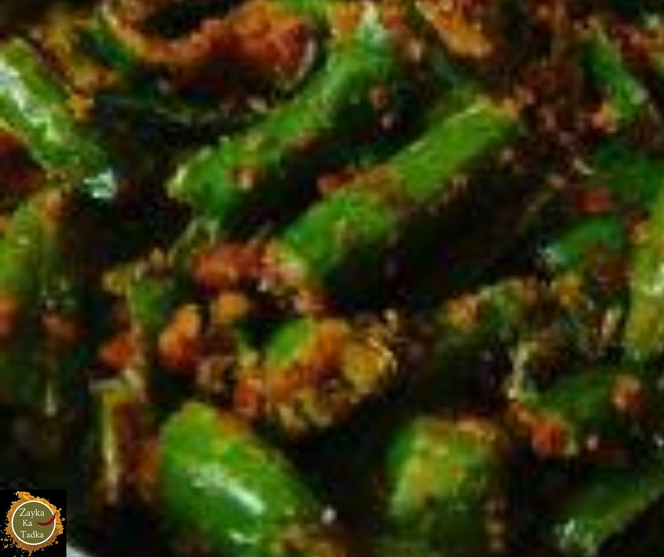 Masala Mirch With Besan Recipe