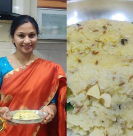 Pongal | Ven Pongal | Khara Pongal Recipe