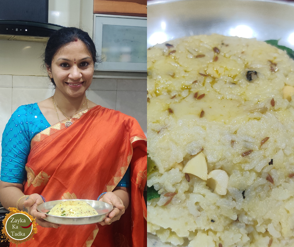 Pongal   Ven Pongal   Khara Pongal Recipe