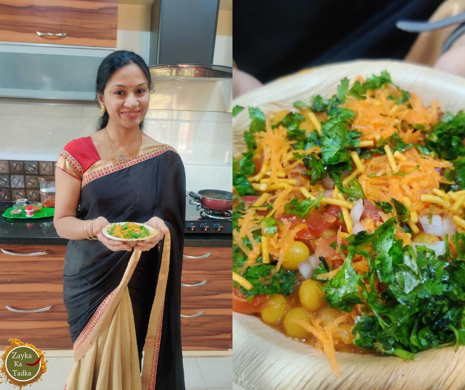 Ragda Chaat | Batani Chaat | Hyderabadi Style Chaat Recipe