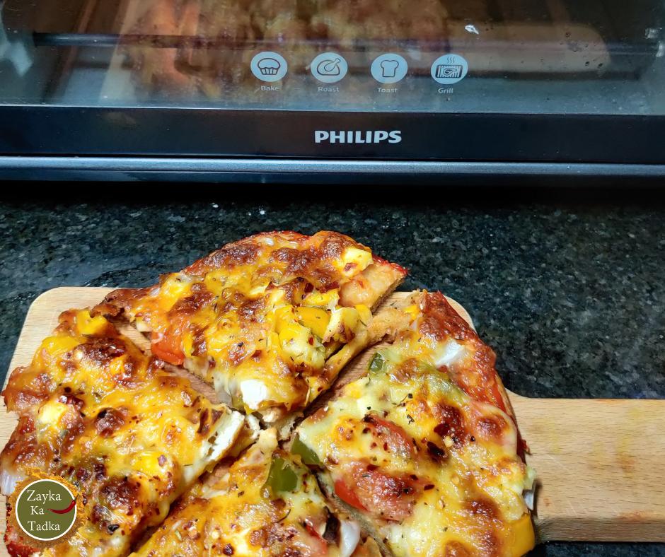 Veg Pizza | Homemade Veg Pizza Recipe